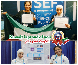 ISEF Science Competition Winners