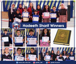 Elementary Hadeeth Sharif Winners